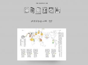seeddesign books